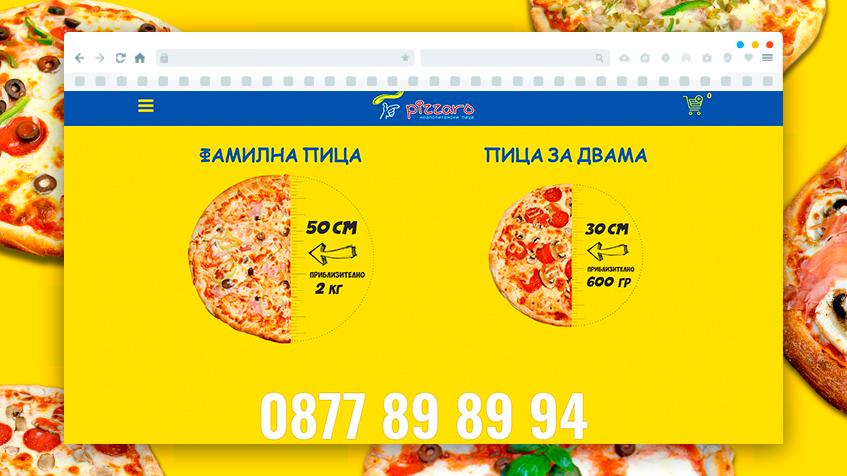 Онлайн магазин за продажба на неополитански пици