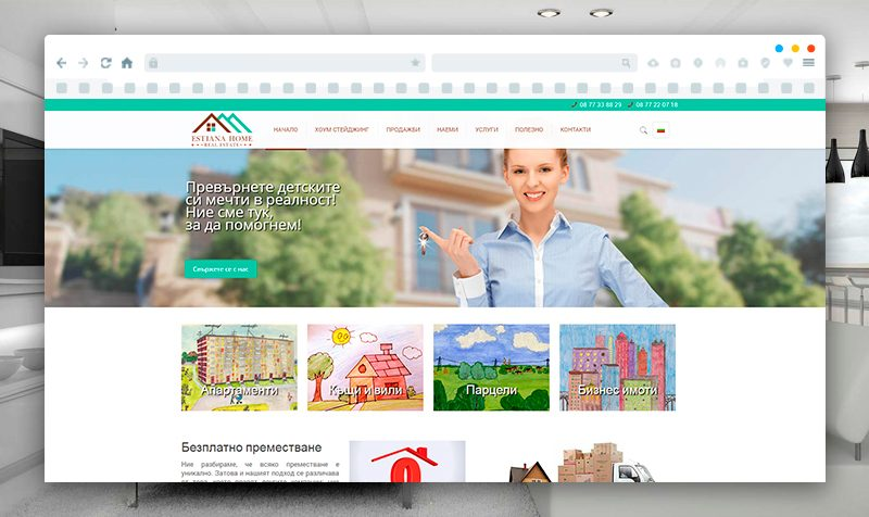 Website Development for Estiana homes