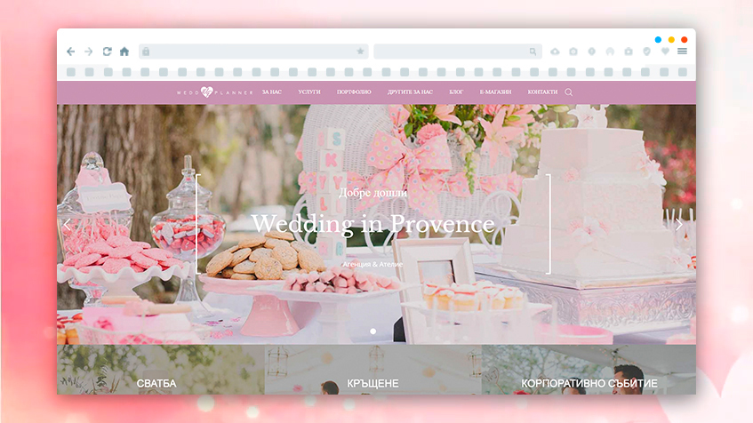 eCommerce Website for Wedding agency