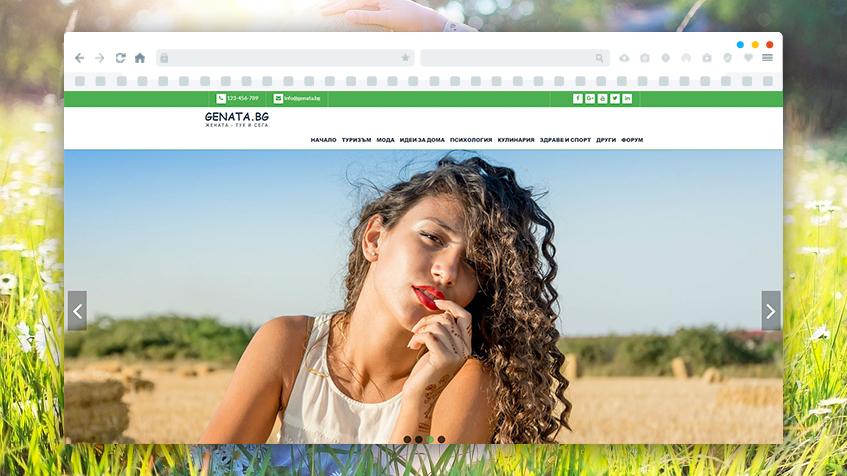 Изработка на сайт за genata.bg
