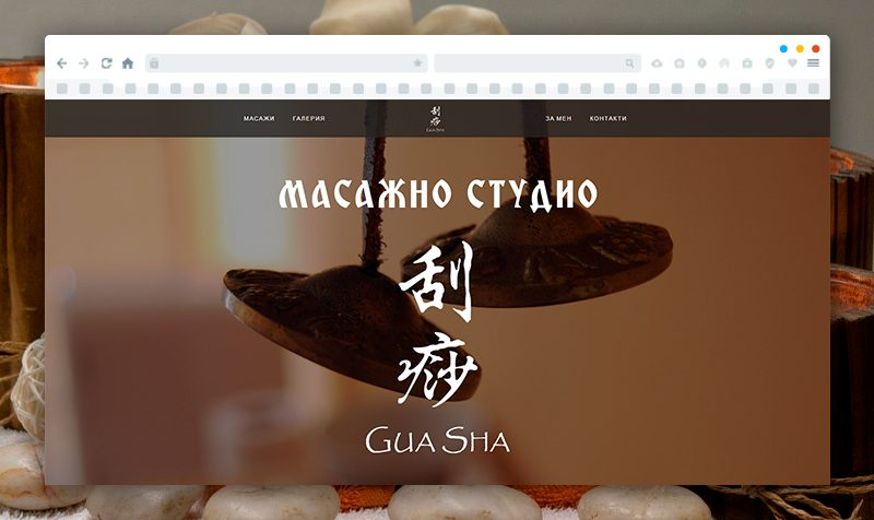 Website Development for Guasha