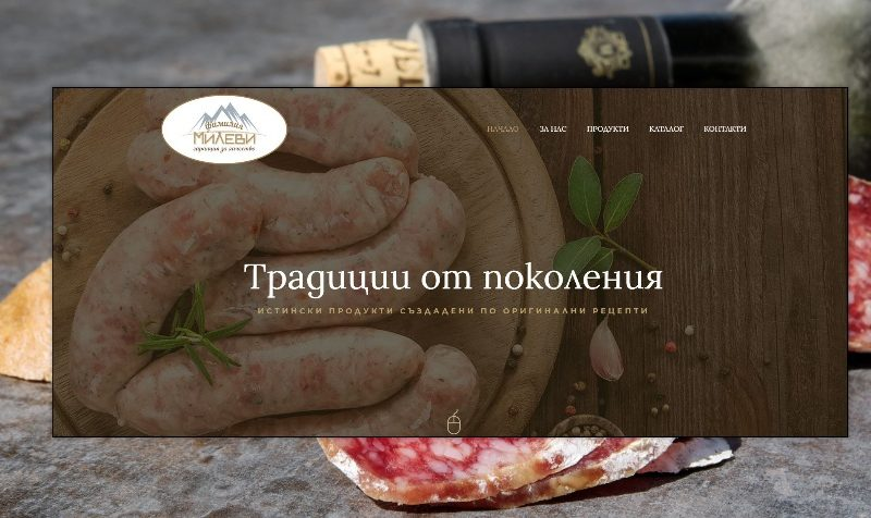 Meat & Dairy website