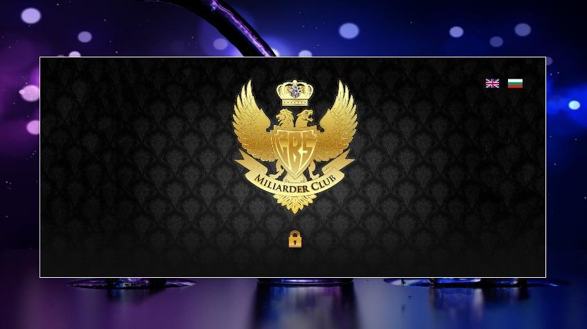 Направа на сайт за Miliarder Club