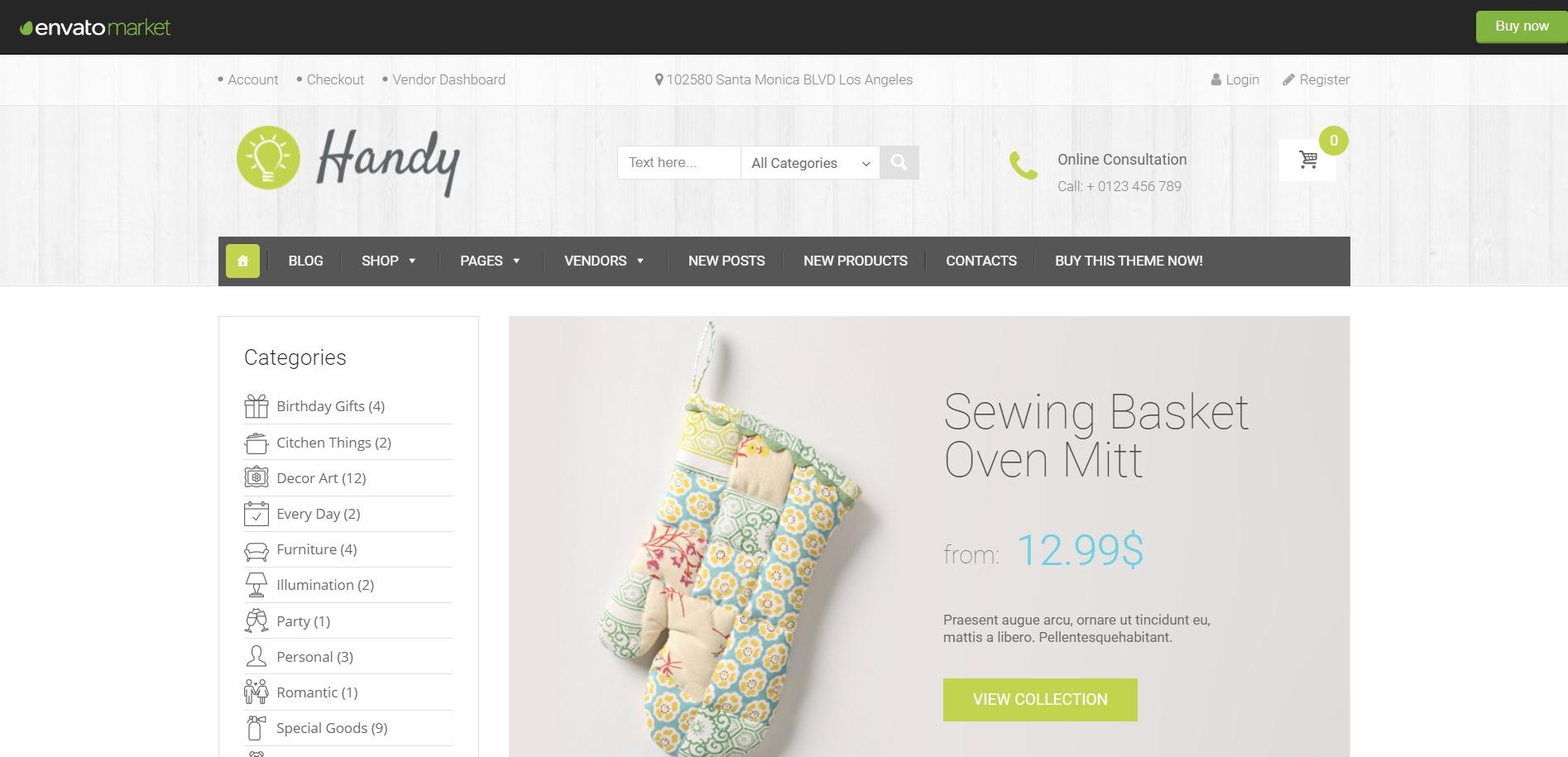 Онлайн магазин за ръчна изработка