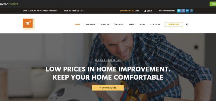 Сайт за строително оборудване