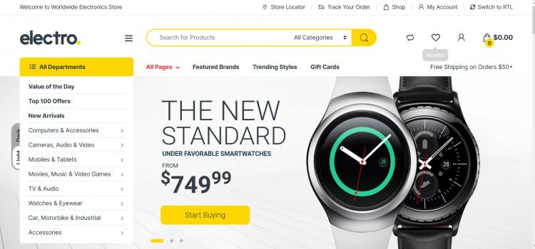 Онлайн магазин за техника