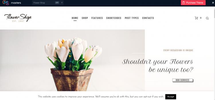 Онлайн магазин за цветя